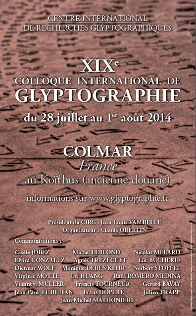 Colloque de Glyptographie